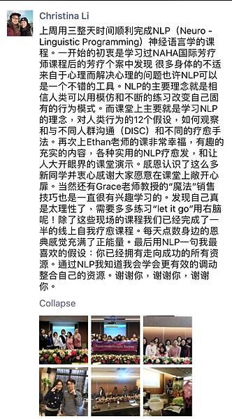 WeChat 圖片_20180203111628.jpg