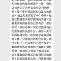 上海見證.jpg