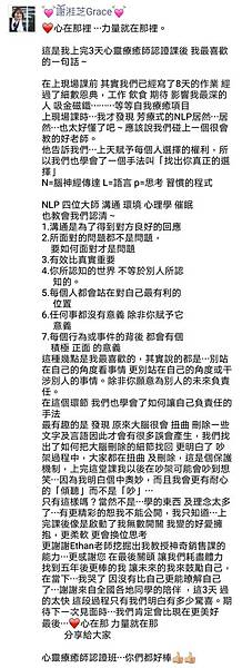 WeChat 圖片_20180203154553.jpg