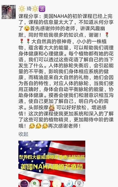 WeChat 圖片_20180611181710.jpg