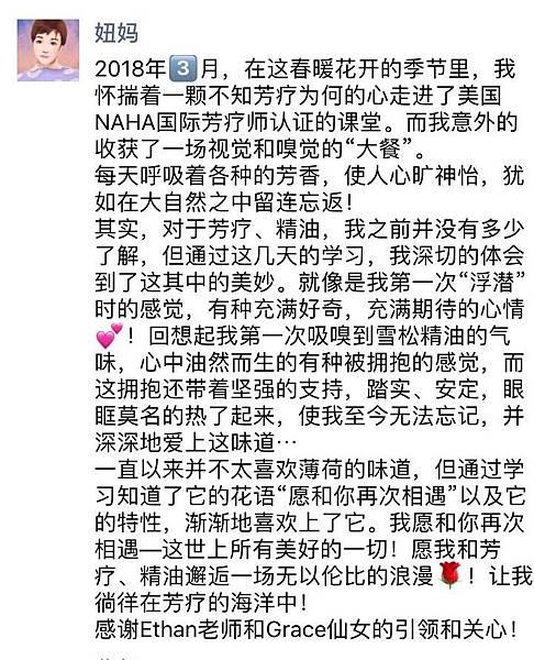 WeChat 圖片_20180611180559.jpg