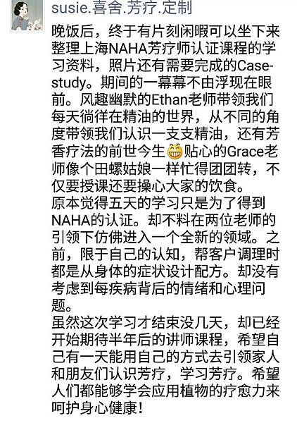 WeChat 圖片_20180611180548.jpg