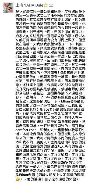 WeChat 圖片_20180611181700.jpg