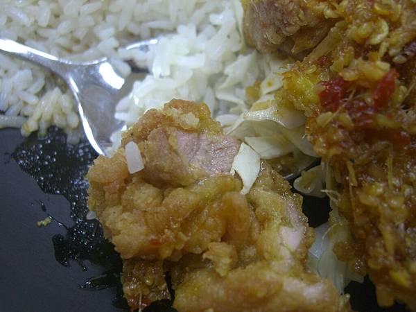 椒麻雞肉飯