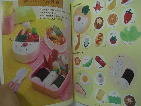 日式弁當的不織布模型