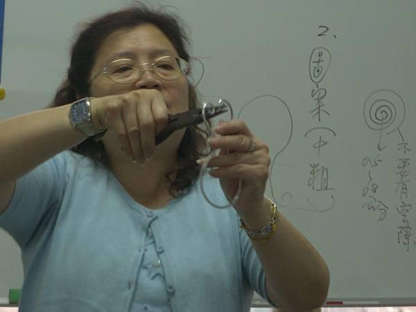 老師的示範