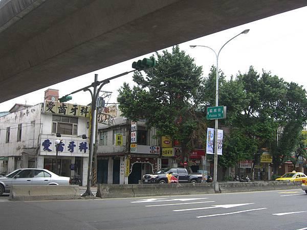 士林也和新莊一樣有福壽街唷
