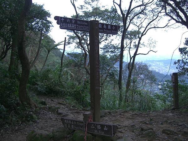 登山步道的山頂