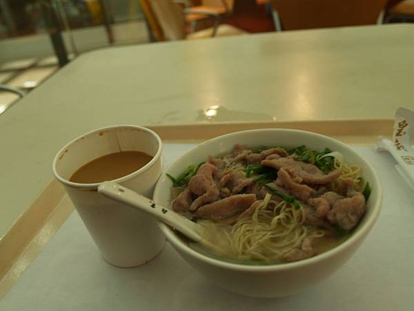 在香港機場中很貴的一餐