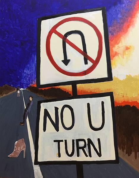 No U-Turn黃安祖.jpg