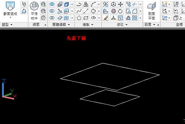 四角錐下方要有凹進去1公分下來2CM的平行-1.png