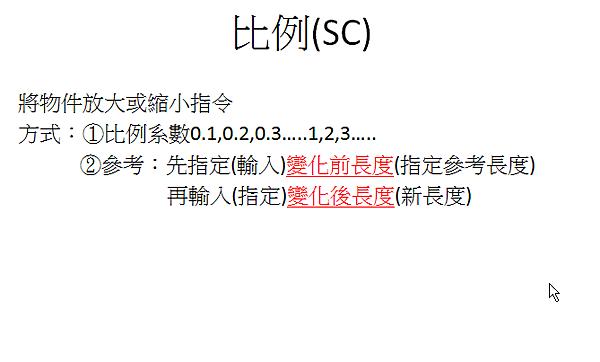 sc-4.png