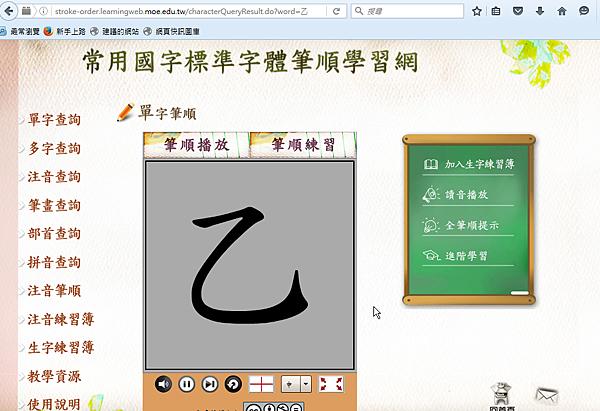 學習網-02.png
