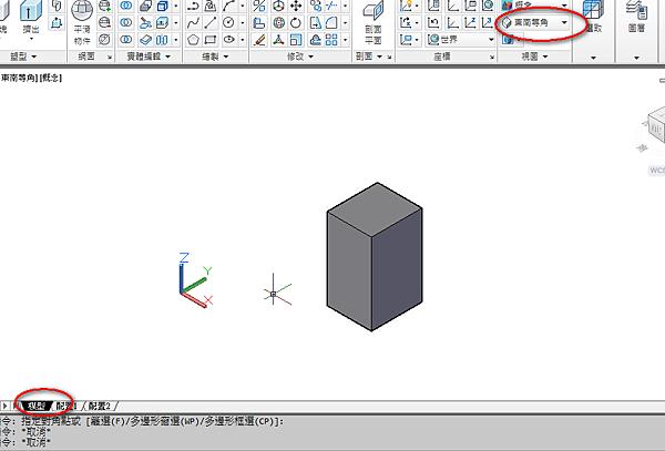 在表格內有東南等角3d立體圖-01.png