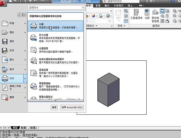 XY平面與螢幕對齊-02.png