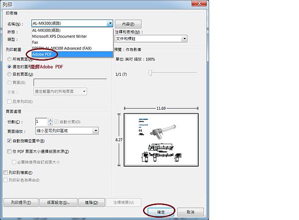 PDF另存JPG-03.png