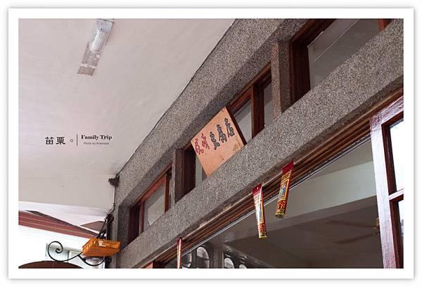 20110723-IMG_6030.jpg