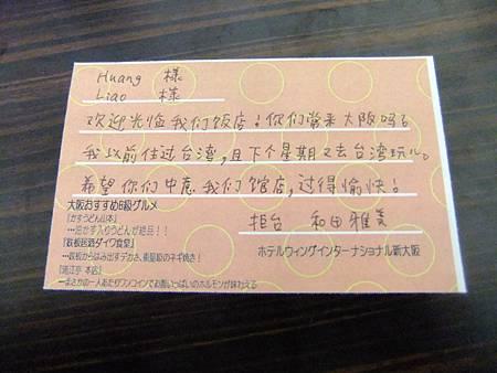 DSCF9662.JPG