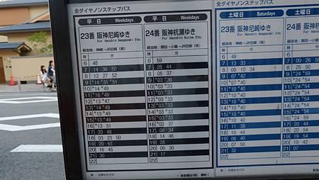 DSCF0785.JPG