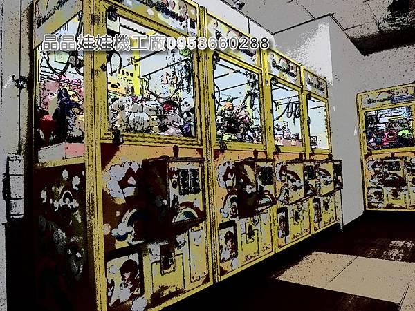 專營全新冠興娃娃機、籃球機、地鼠機