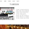 新北市新莊音響老店台北維修音響0229037766台北音響店推薦士林音點歌機特價活動