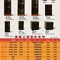 最新金嗓點歌機價格奇宏台北大地震喇叭經銷商最新金嗓點歌機價格台北音圓點歌機買賣