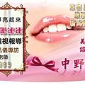 推薦水晶塑唇0962038689新北飄眉店仿真飄眉優惠