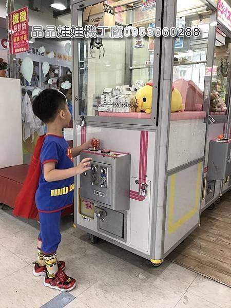 夾娃娃機創業情報