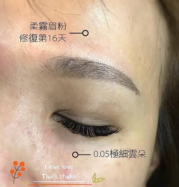 Taipei Tattoos Tiwi台北微刺青推薦內湖接睫毛預約電話0987817939內湖接睫毛哪一家比較好