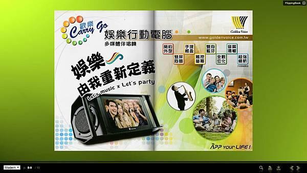 台北市辦公室音響規劃台北音響專賣最新金嗓點歌機價格奇宏新北大地震喇叭經銷商