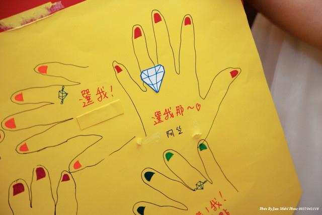 小惡魔老師的婚禮記錄-昇明-雅菱婚禮