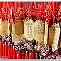 小惡魔老師的在地記實-台南廟宇