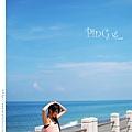 HERO老師的人像寫真攝影-夏日海岸線PinG HERO老師的人像寫真攝影-夏日海岸線PinG