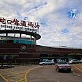 深圳蛇口碼頭