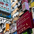HERO老師的寫真- 香港41小時自由行