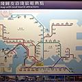 香港地鐵圖 超方便