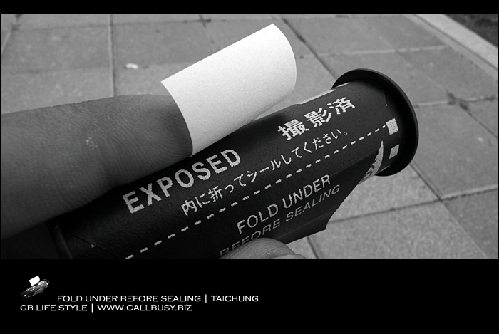 exposed01