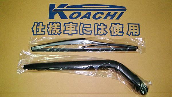 TOYOTA (豐田) YARIS 1.5G 專用後雨刷組(含雨刷臂)