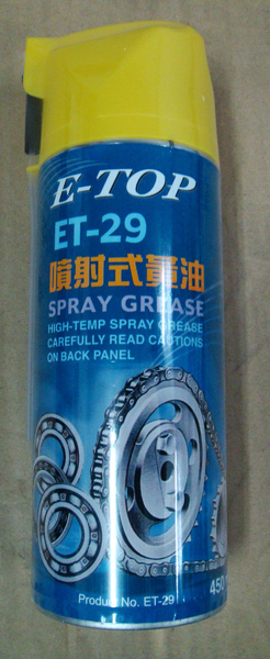 噴射式黃油 Spray Grease