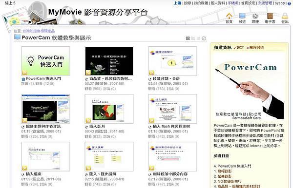 My Movie資源整合平台媒體展示
