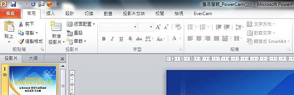 【PowerCam按鈕工具】