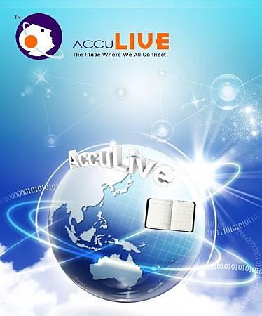 【產品介紹】AccuLive遠距同步會議平台