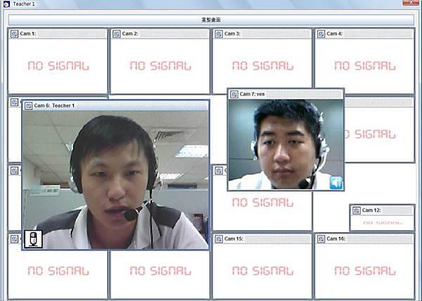 AccuLive遠距同步會議平台功能說明