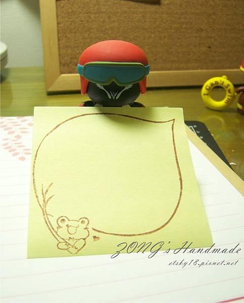 小青蛙N次貼02.jpg