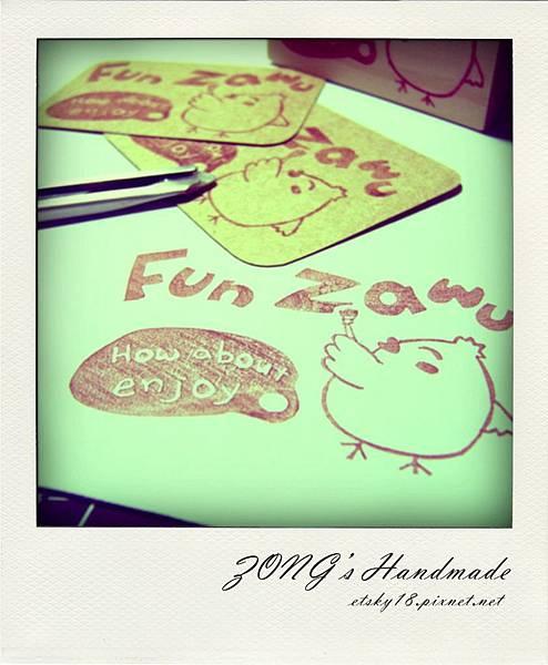 FUN雜物店章-01.jpg