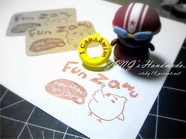 FUN雜物店章-03.jpg
