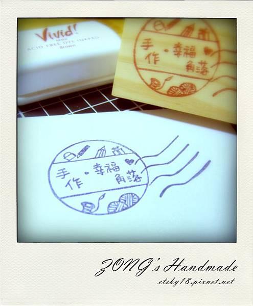幸福角落攤章-01.jpg