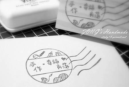 幸福角落攤章-03.jpg