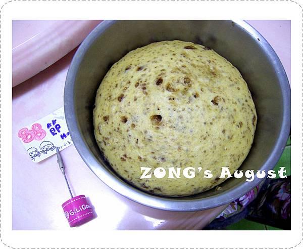 20110808-八八節蛋糕(偽).jpg