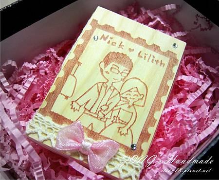 Lilith的婚禮章-01.jpg